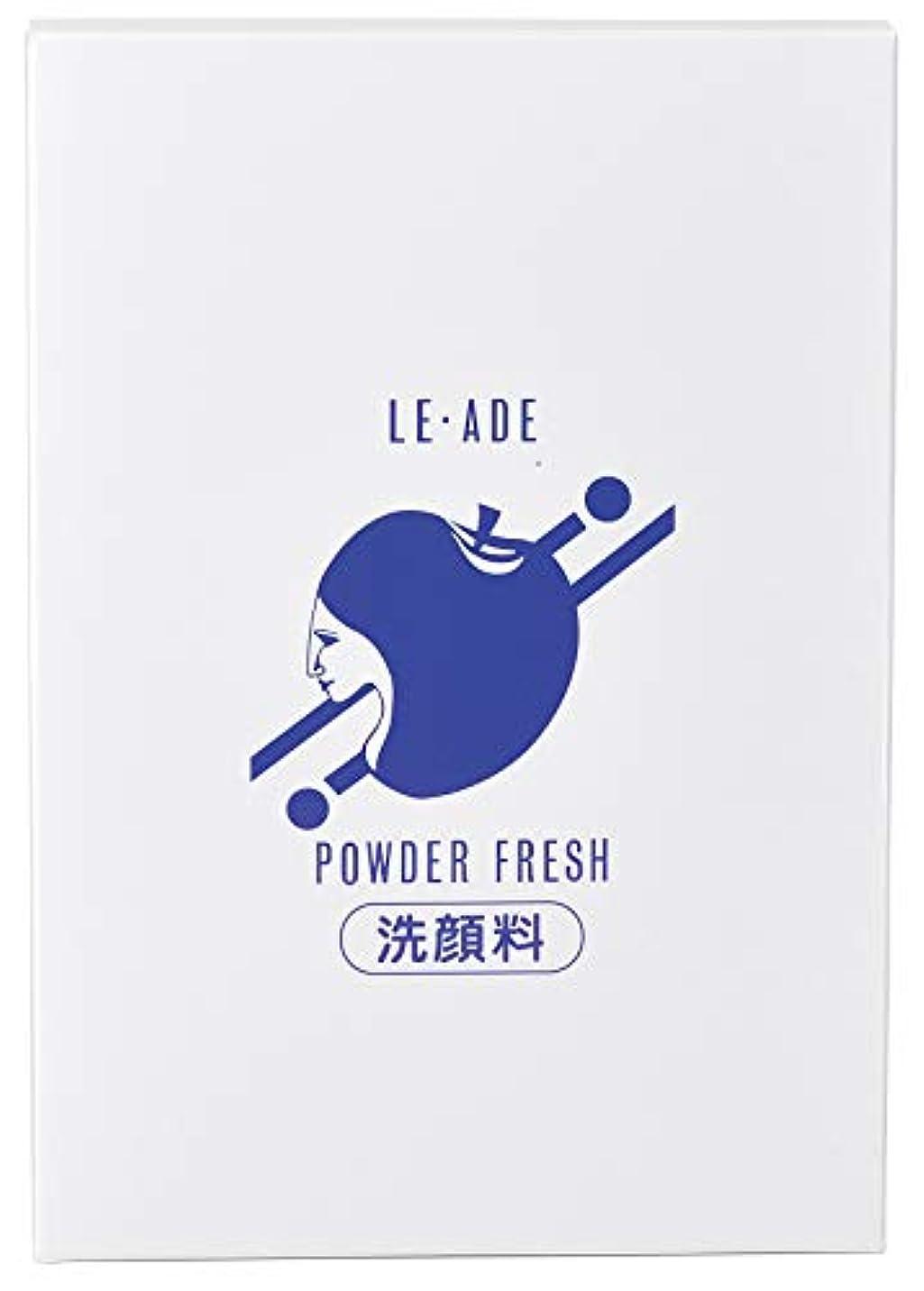 のり医薬心からル?アド 天然 酵素 洗顔料 パウダー フレッシュ 67g×3袋(201g 詰替用 大容量 徳用)