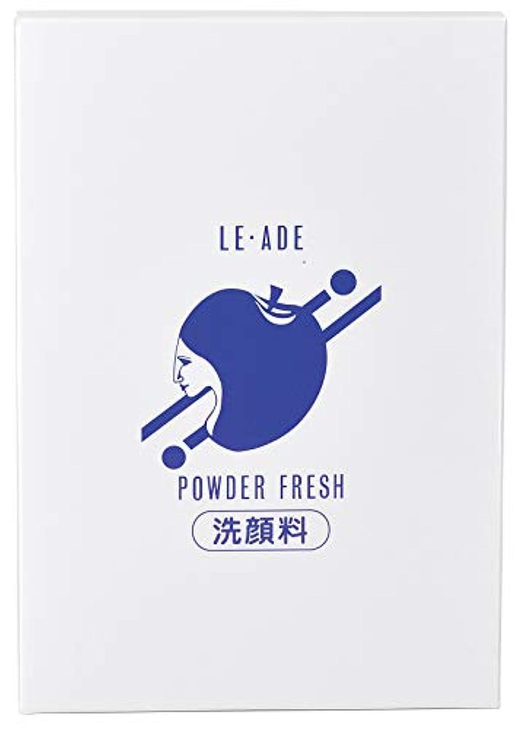 非難後者トランスペアレントル?アド 天然 酵素 洗顔料 パウダー フレッシュ 67g×3袋(201g 詰替用 大容量 徳用)