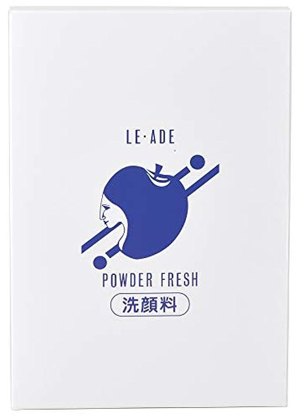 無能電極大理石ル?アド 天然 酵素 洗顔料 パウダー フレッシュ 67g×3袋(201g 詰替用 大容量 徳用)