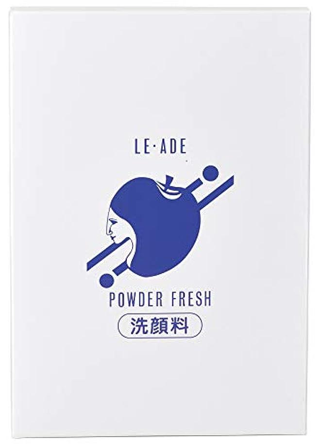 誓う増加する面積ル?アド 天然 酵素 洗顔料 パウダー フレッシュ 67g×3袋(201g 詰替用 大容量 徳用)