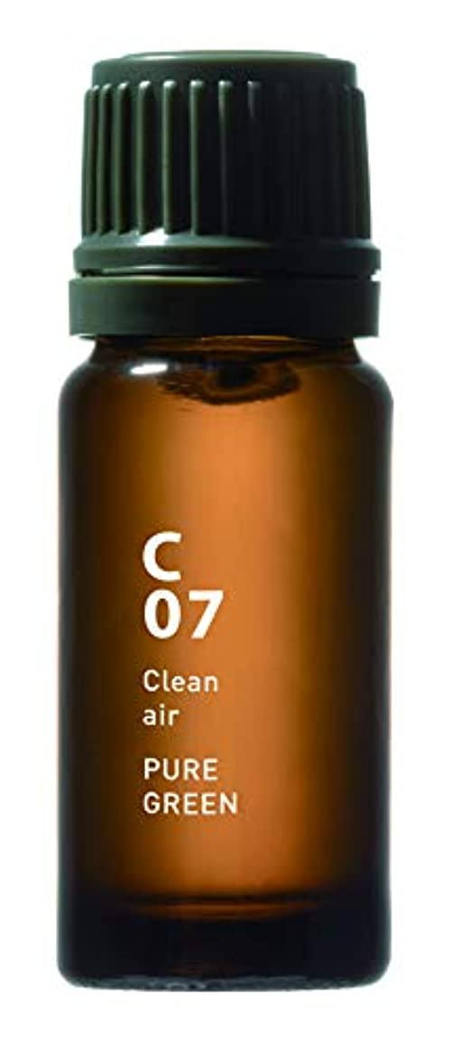C07 PURE GREEN Clean air 10ml