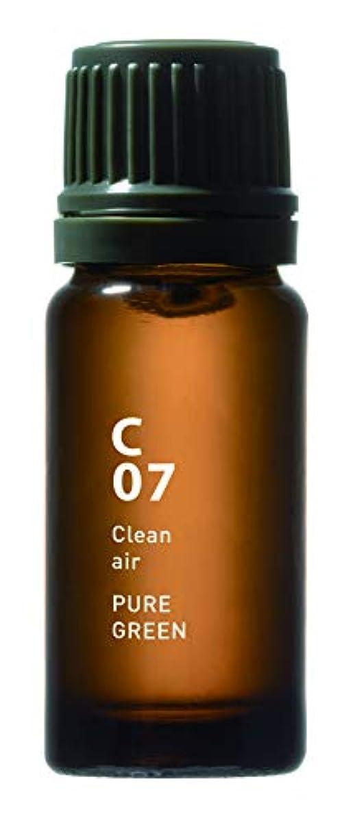 受粉者ドームドームC07 PURE GREEN Clean air 10ml