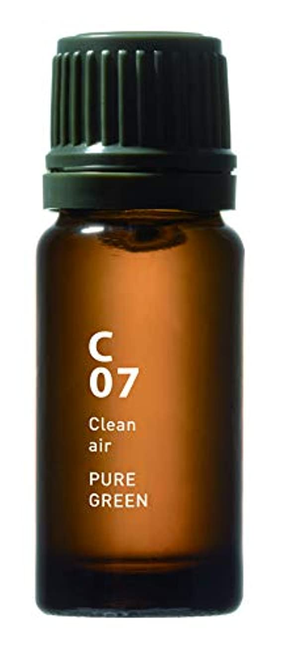 水没蛾ゆでるC07 PURE GREEN Clean air 10ml