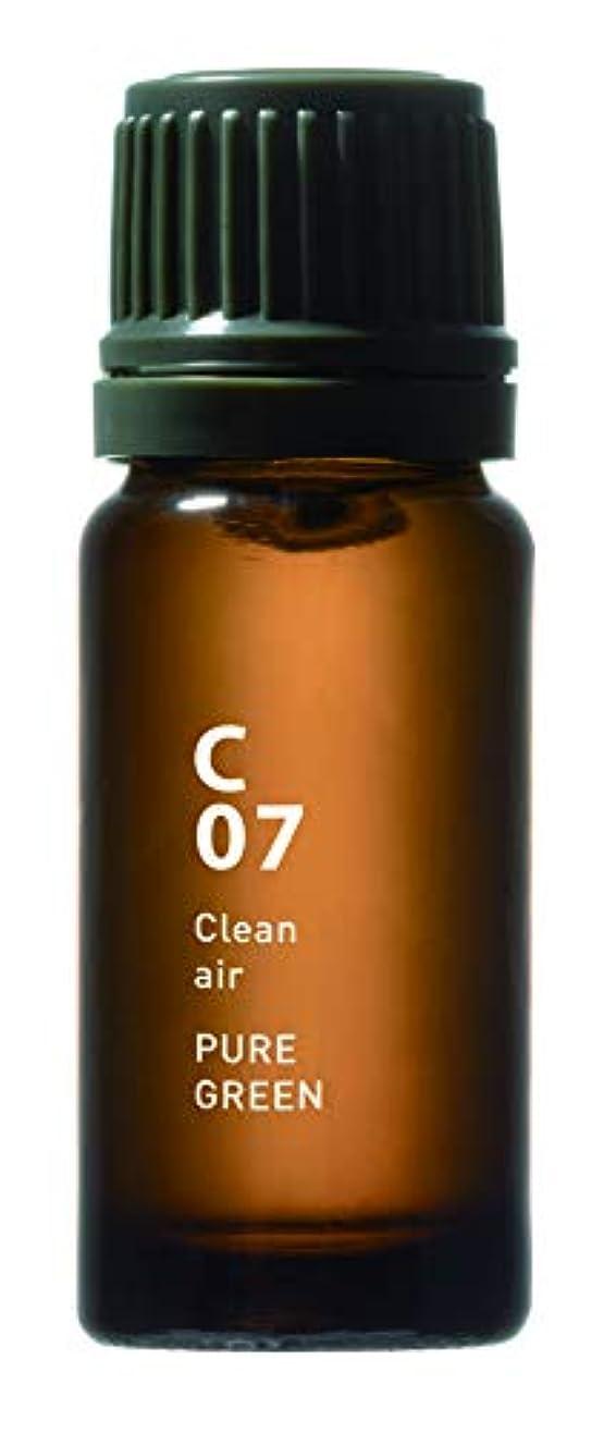 水没蛾ゆでるC07 PURE GREEN Clean air 10ml