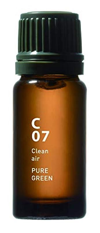血色の良いバリケード汚染するC07 PURE GREEN Clean air 10ml
