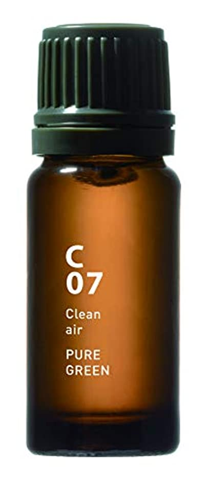 最小化する再開真似るC07 PURE GREEN Clean air 10ml