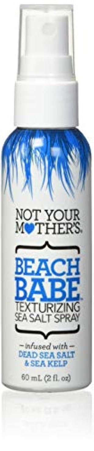 アルミニウム味方起点Not Your Mother's ビーチベーブテクスチャー海塩スプレー、2オンス 1パック
