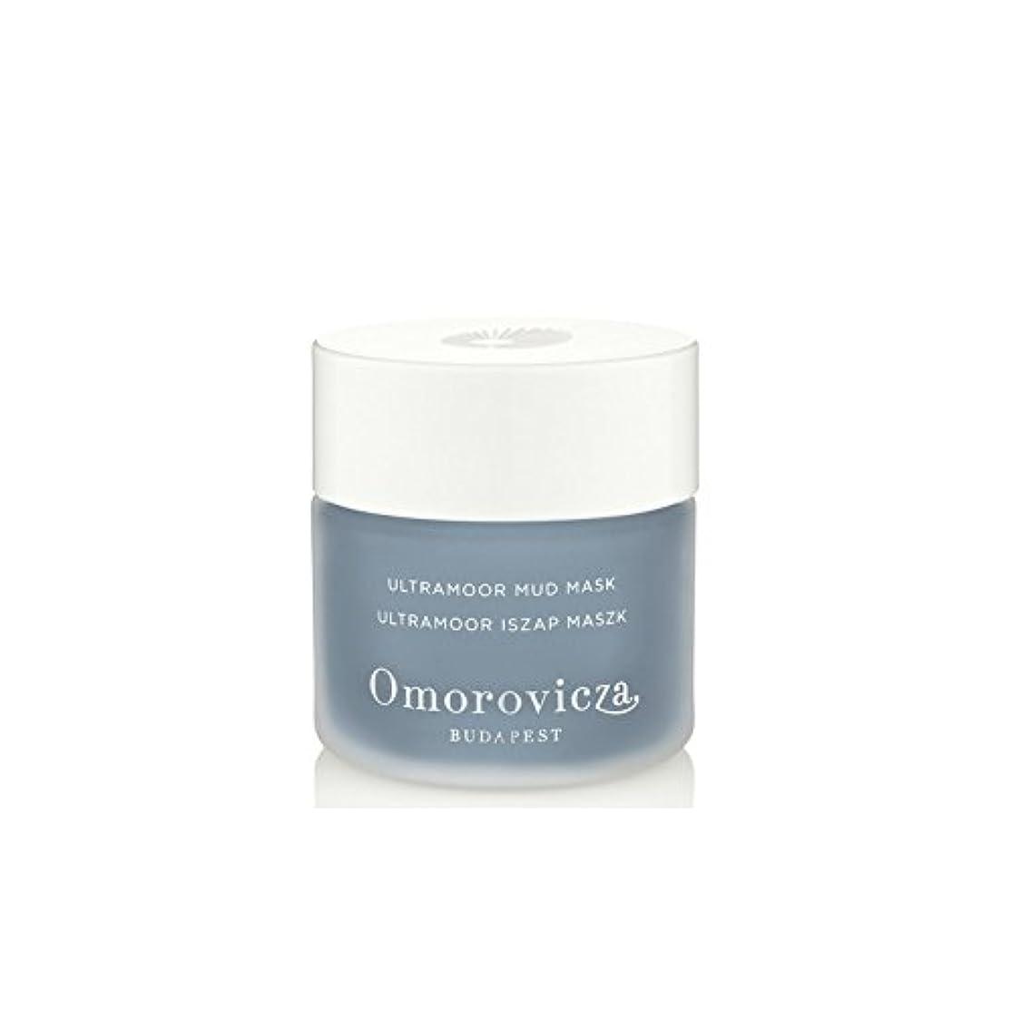 煩わしいミシン目体細胞Omorovicza Ultramoor Mud Mask (50ml) (Pack of 6) - 泥マスク(50ミリリットル) x6 [並行輸入品]