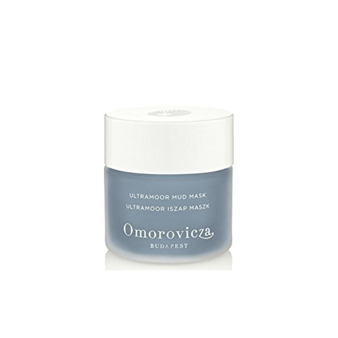 更新する議論する急降下泥マスク(50ミリリットル) x2 - Omorovicza Ultramoor Mud Mask (50ml) (Pack of 2) [並行輸入品]