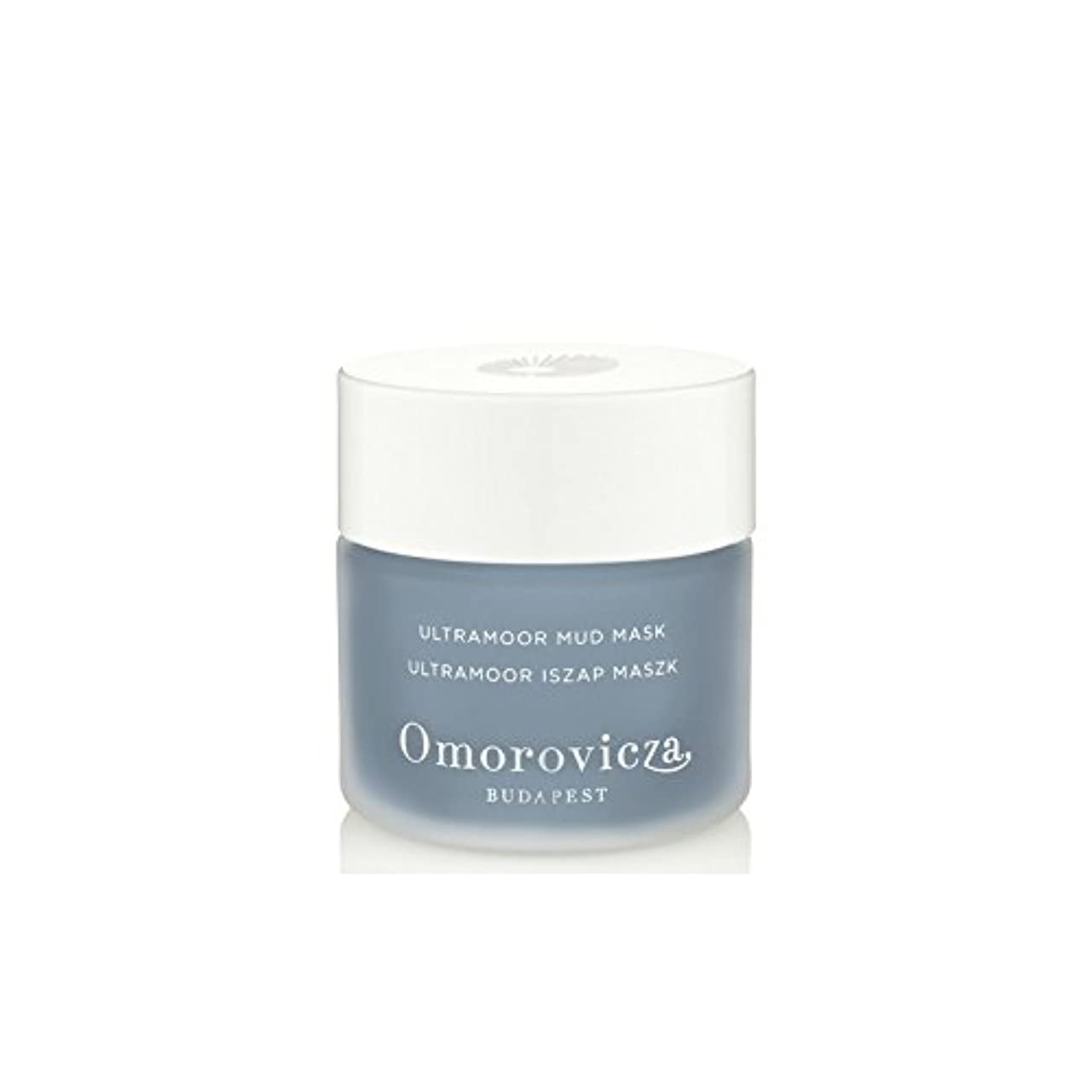 スリップシューズ共和党遊びます泥マスク(50ミリリットル) x4 - Omorovicza Ultramoor Mud Mask (50ml) (Pack of 4) [並行輸入品]