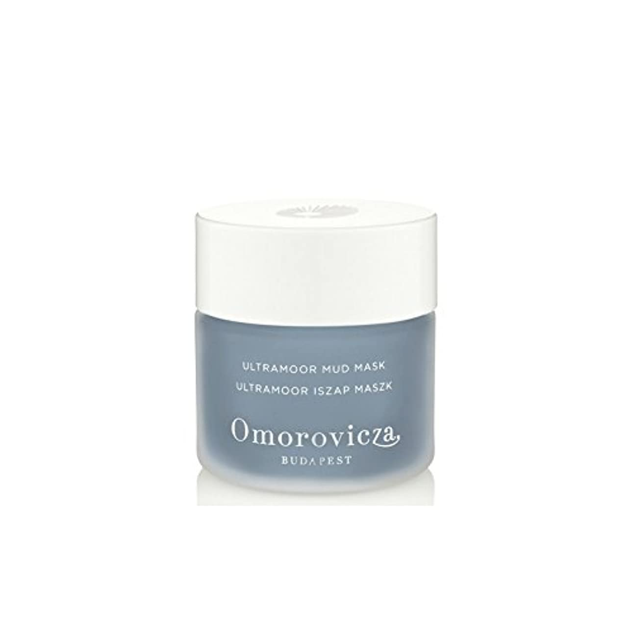 どちらも今までランプ泥マスク(50ミリリットル) x4 - Omorovicza Ultramoor Mud Mask (50ml) (Pack of 4) [並行輸入品]