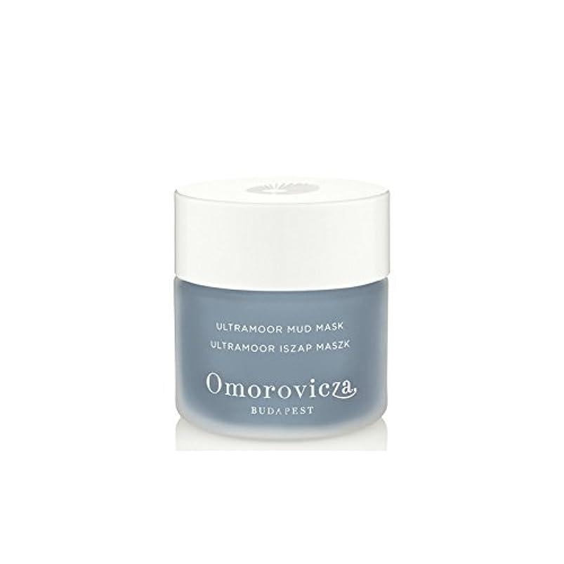 感情のまともなコウモリ泥マスク(50ミリリットル) x2 - Omorovicza Ultramoor Mud Mask (50ml) (Pack of 2) [並行輸入品]