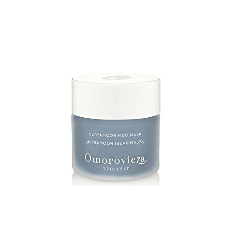改善主に球体Omorovicza Ultramoor Mud Mask (50ml) - 泥マスク(50ミリリットル) [並行輸入品]