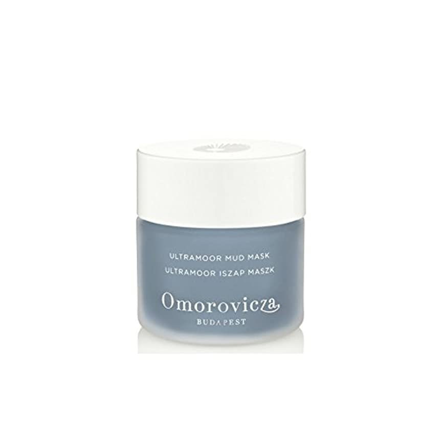 導体ふりをするセブン泥マスク(50ミリリットル) x2 - Omorovicza Ultramoor Mud Mask (50ml) (Pack of 2) [並行輸入品]
