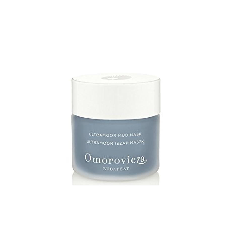例示するスラムおとうさん泥マスク(50ミリリットル) x4 - Omorovicza Ultramoor Mud Mask (50ml) (Pack of 4) [並行輸入品]