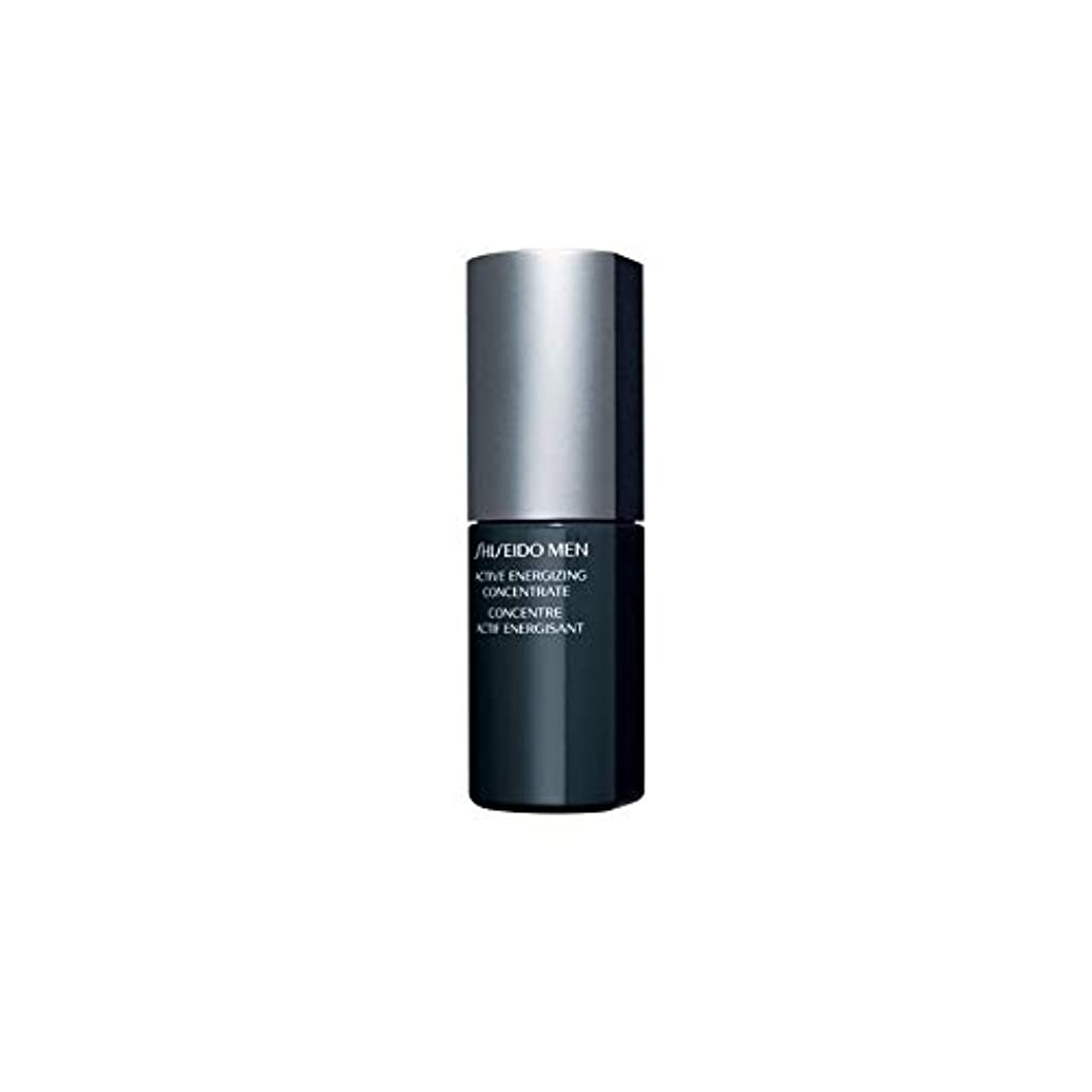巧みな学校こだわり[Shiseido ] 資生堂メンズアクティブ通電濃縮液(50ミリリットル) - Shiseido Mens Active Energizing Concentrate (50ml) [並行輸入品]
