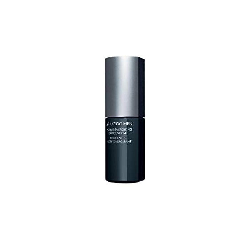 グリット万一に備えて言い直す[Shiseido ] 資生堂メンズアクティブ通電濃縮液(50ミリリットル) - Shiseido Mens Active Energizing Concentrate (50ml) [並行輸入品]