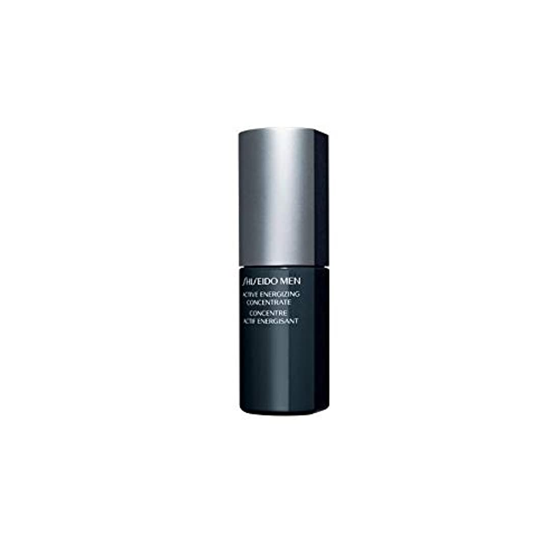 可能にする可聴気晴らし[Shiseido ] 資生堂メンズアクティブ通電濃縮液(50ミリリットル) - Shiseido Mens Active Energizing Concentrate (50ml) [並行輸入品]