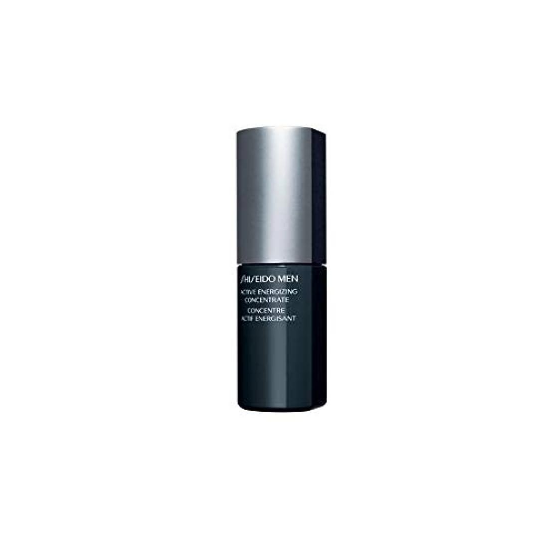 汚れたハリケーン悲劇的な[Shiseido ] 資生堂メンズアクティブ通電濃縮液(50ミリリットル) - Shiseido Mens Active Energizing Concentrate (50ml) [並行輸入品]