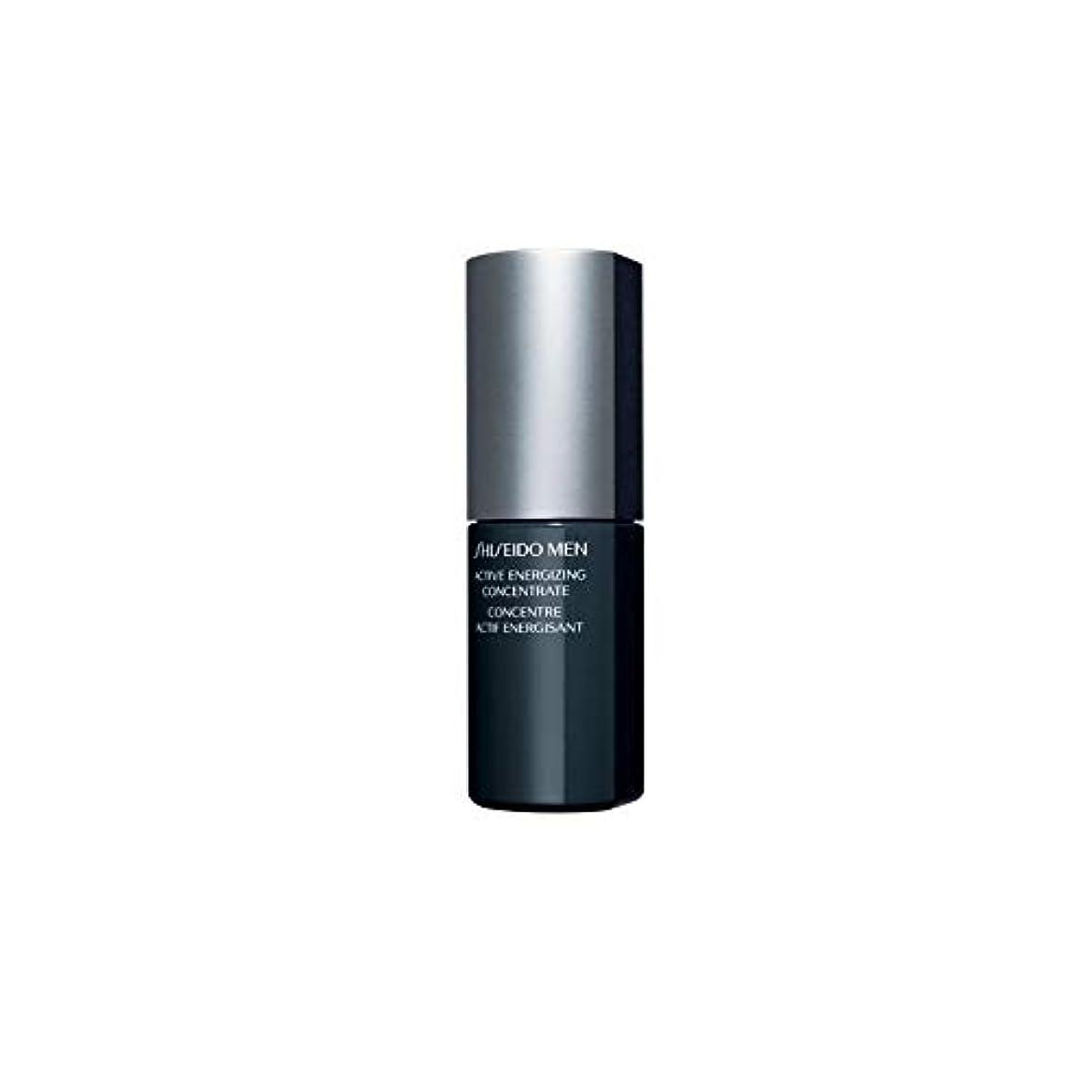 主人がんばり続けるプロフェッショナル[Shiseido ] 資生堂メンズアクティブ通電濃縮液(50ミリリットル) - Shiseido Mens Active Energizing Concentrate (50ml) [並行輸入品]