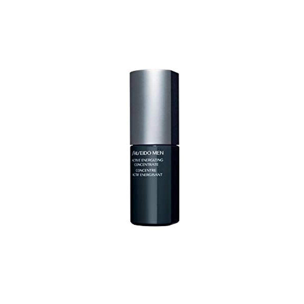 露骨な政治家のゾーン[Shiseido ] 資生堂メンズアクティブ通電濃縮液(50ミリリットル) - Shiseido Mens Active Energizing Concentrate (50ml) [並行輸入品]