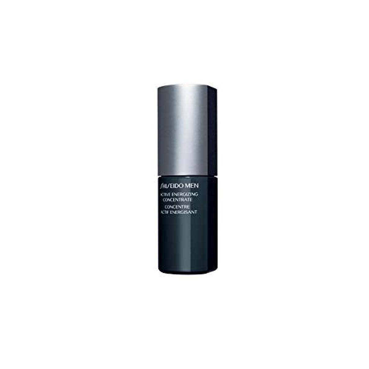 悩む運命的なシマウマ[Shiseido ] 資生堂メンズアクティブ通電濃縮液(50ミリリットル) - Shiseido Mens Active Energizing Concentrate (50ml) [並行輸入品]