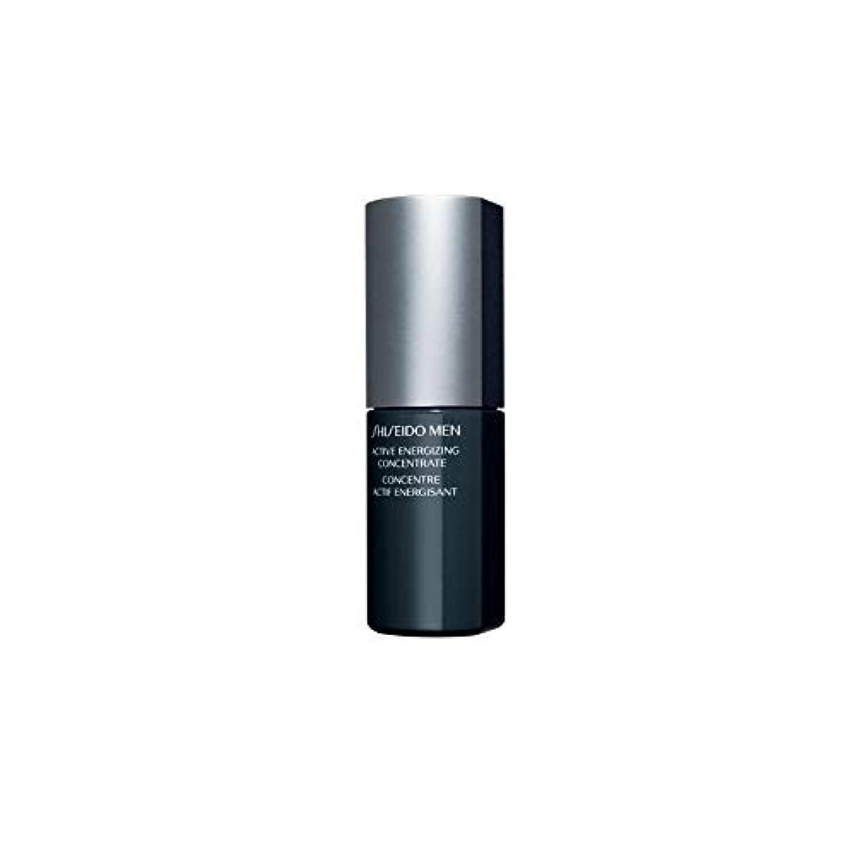 余分なヒゲロビー[Shiseido ] 資生堂メンズアクティブ通電濃縮液(50ミリリットル) - Shiseido Mens Active Energizing Concentrate (50ml) [並行輸入品]