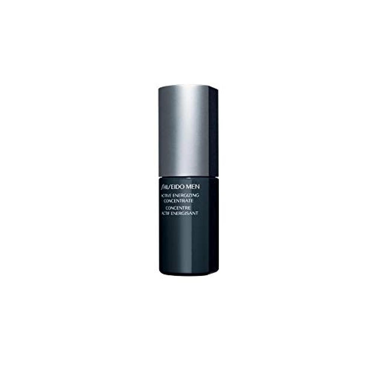 ジュース画家扇動する[Shiseido ] 資生堂メンズアクティブ通電濃縮液(50ミリリットル) - Shiseido Mens Active Energizing Concentrate (50ml) [並行輸入品]