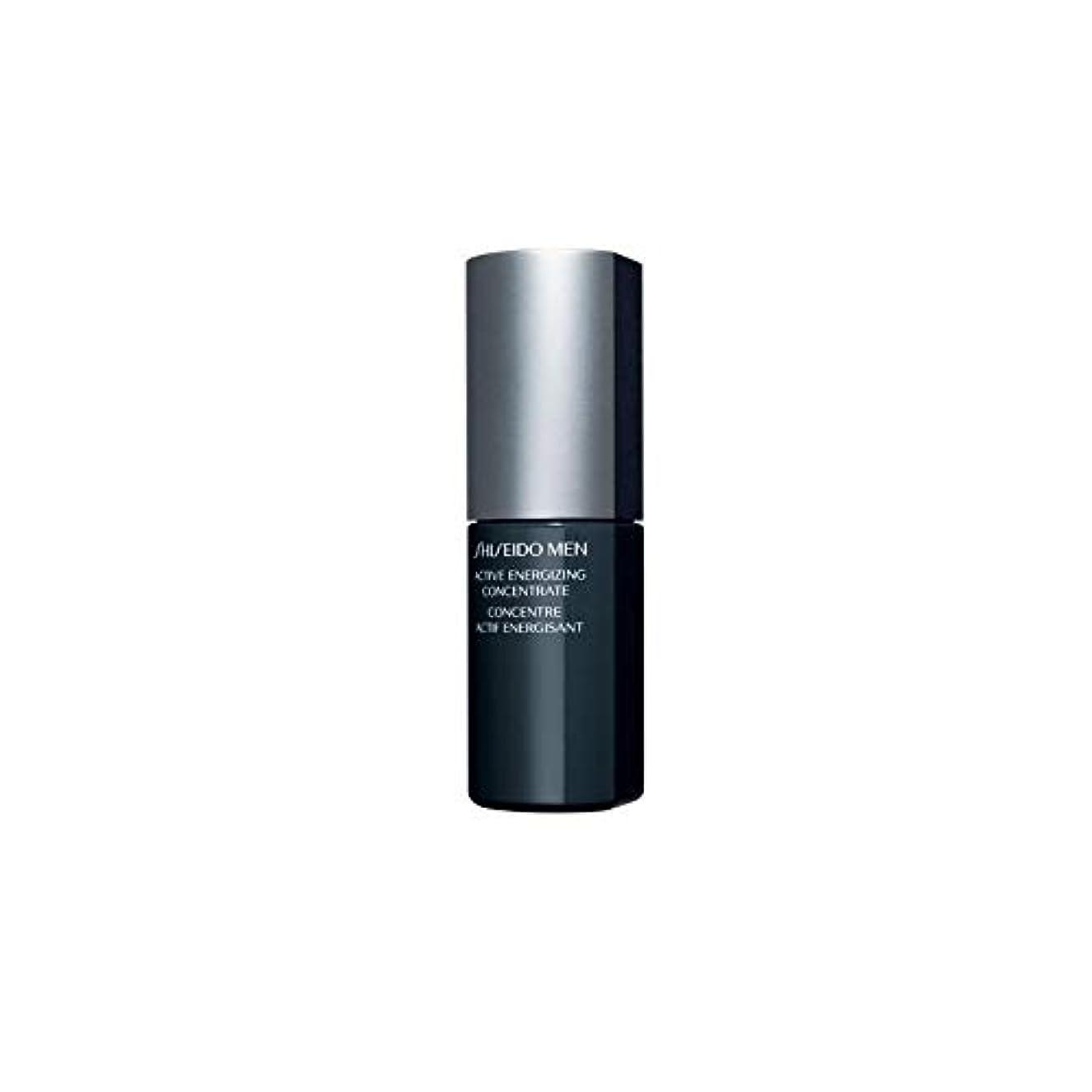 ギャングレスリング調停する[Shiseido ] 資生堂メンズアクティブ通電濃縮液(50ミリリットル) - Shiseido Mens Active Energizing Concentrate (50ml) [並行輸入品]