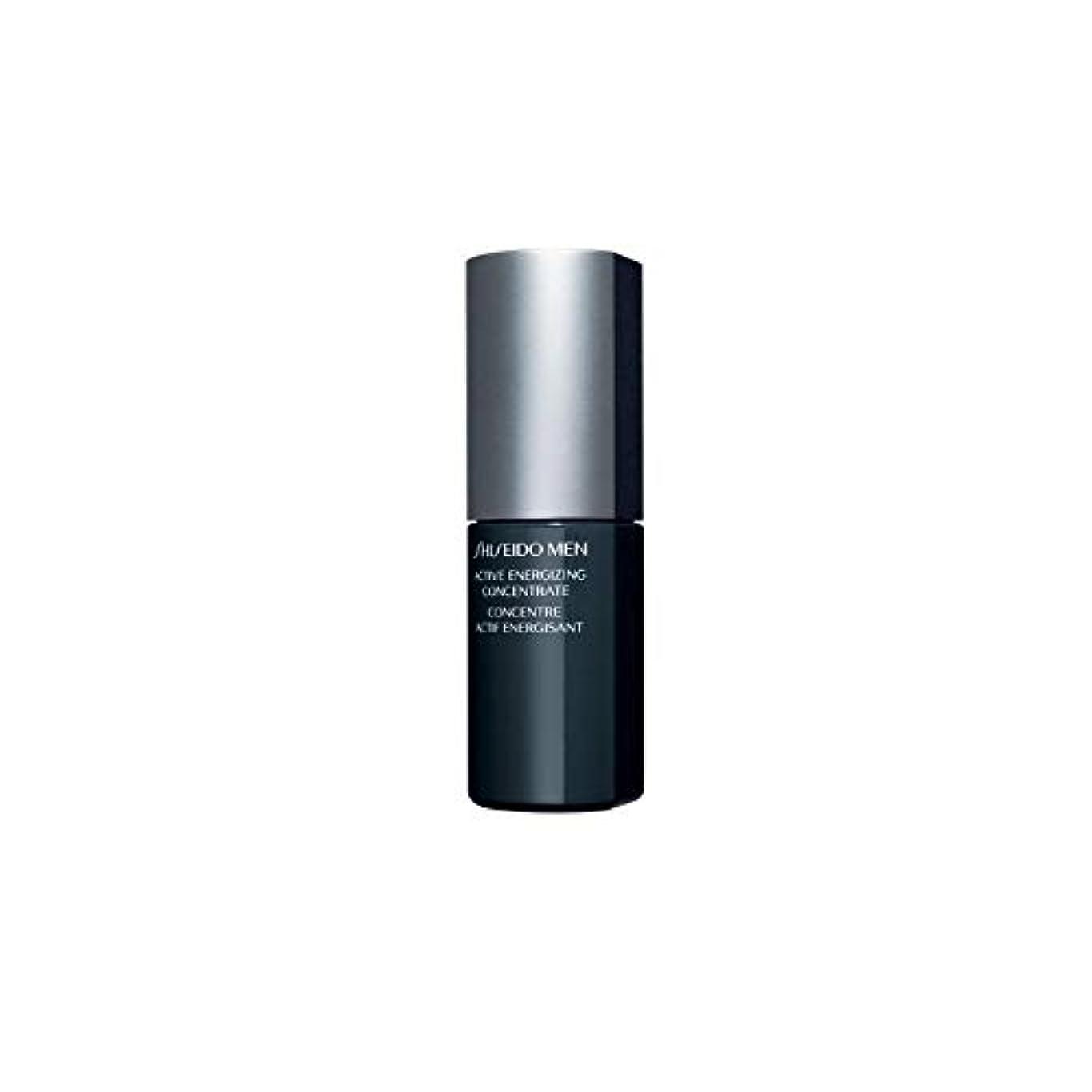 許容できる拒絶誤解する[Shiseido ] 資生堂メンズアクティブ通電濃縮液(50ミリリットル) - Shiseido Mens Active Energizing Concentrate (50ml) [並行輸入品]