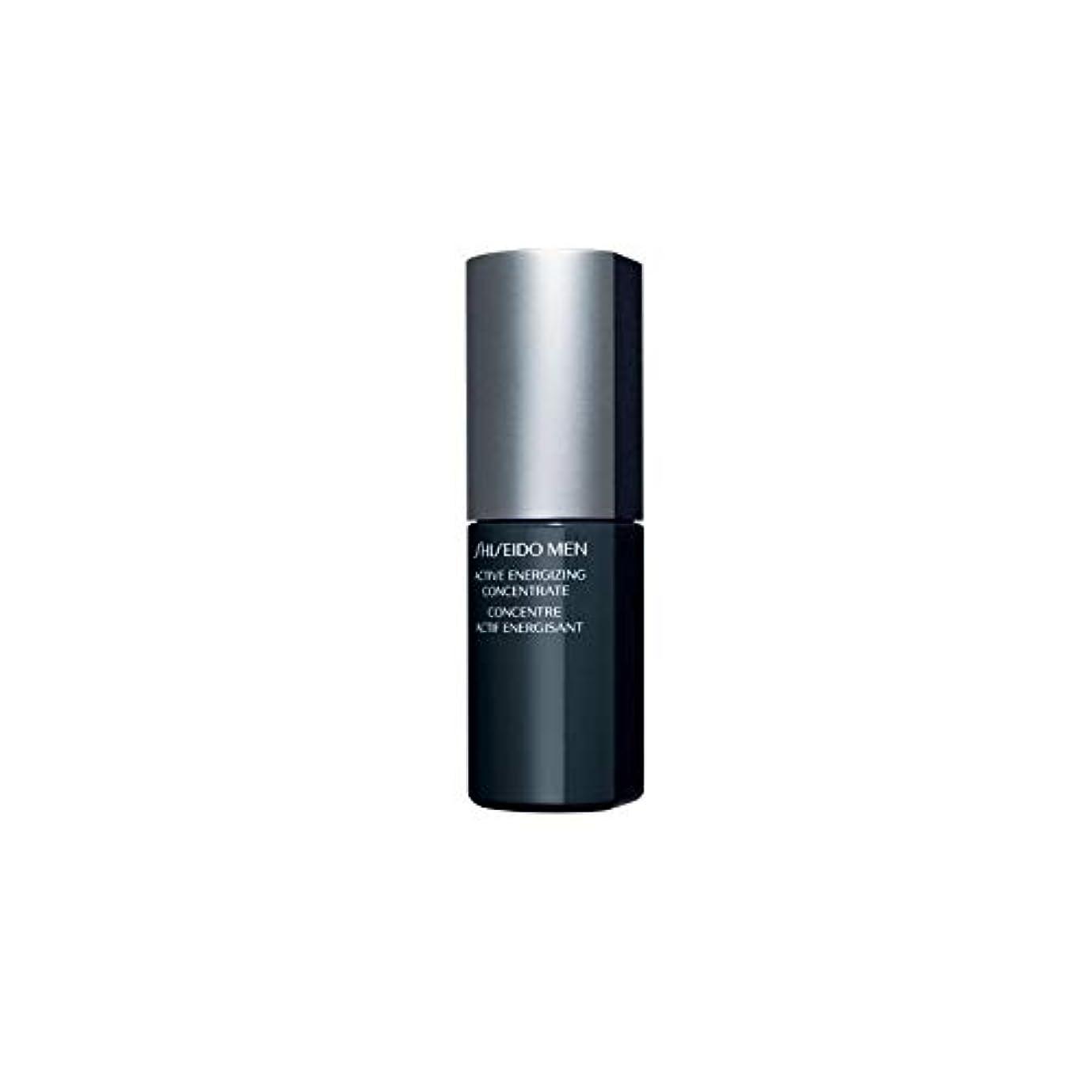 フィードバックプレビュー折り目[Shiseido ] 資生堂メンズアクティブ通電濃縮液(50ミリリットル) - Shiseido Mens Active Energizing Concentrate (50ml) [並行輸入品]