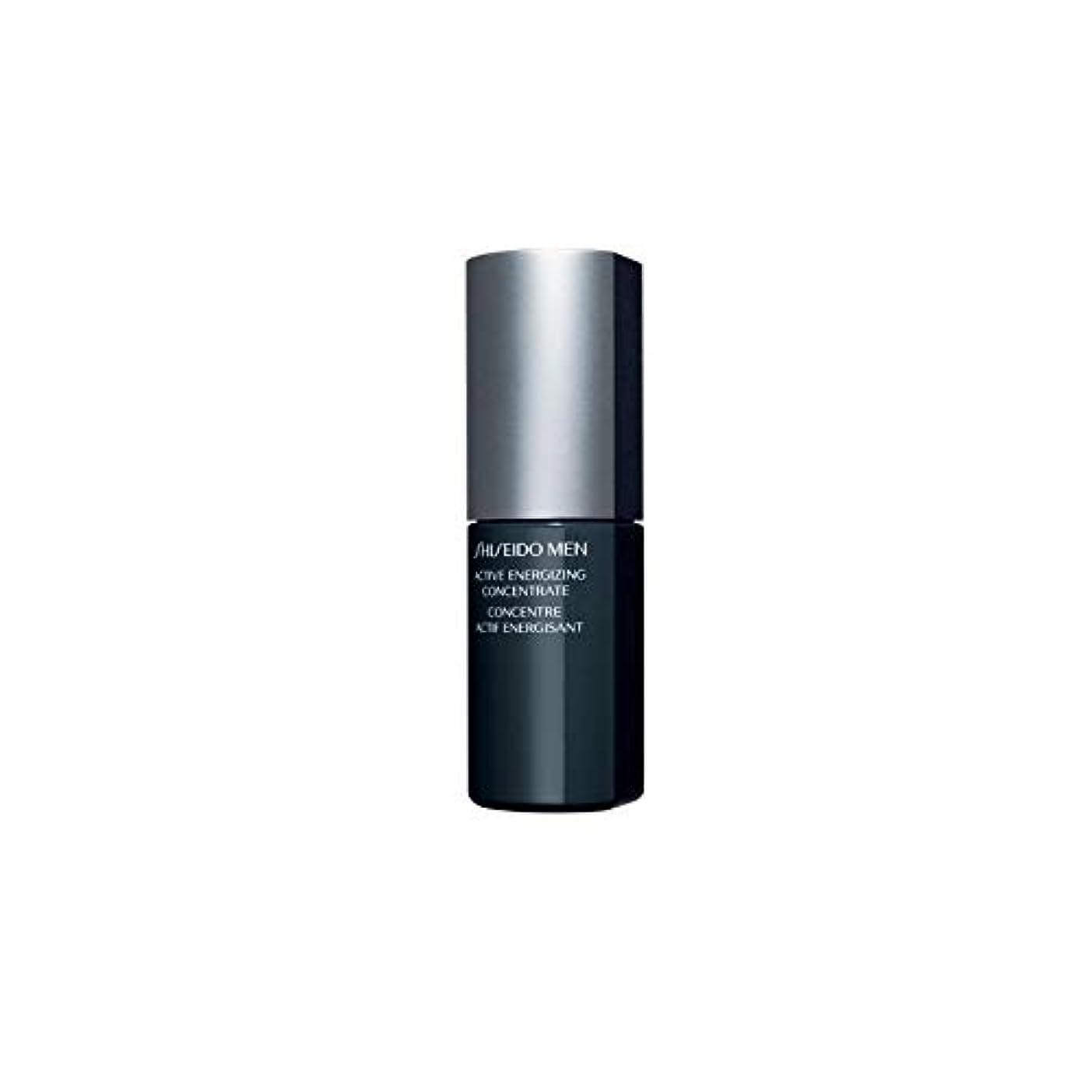 相対性理論上にマリン[Shiseido ] 資生堂メンズアクティブ通電濃縮液(50ミリリットル) - Shiseido Mens Active Energizing Concentrate (50ml) [並行輸入品]