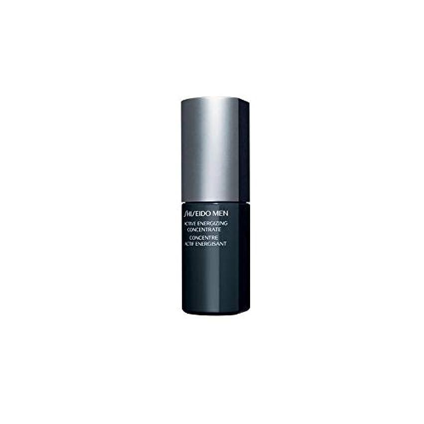 診断する城シャツ[Shiseido ] 資生堂メンズアクティブ通電濃縮液(50ミリリットル) - Shiseido Mens Active Energizing Concentrate (50ml) [並行輸入品]