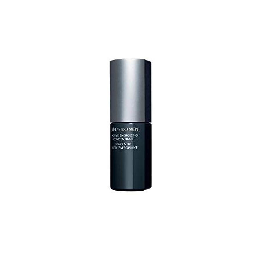 国家保護する弱点[Shiseido ] 資生堂メンズアクティブ通電濃縮液(50ミリリットル) - Shiseido Mens Active Energizing Concentrate (50ml) [並行輸入品]