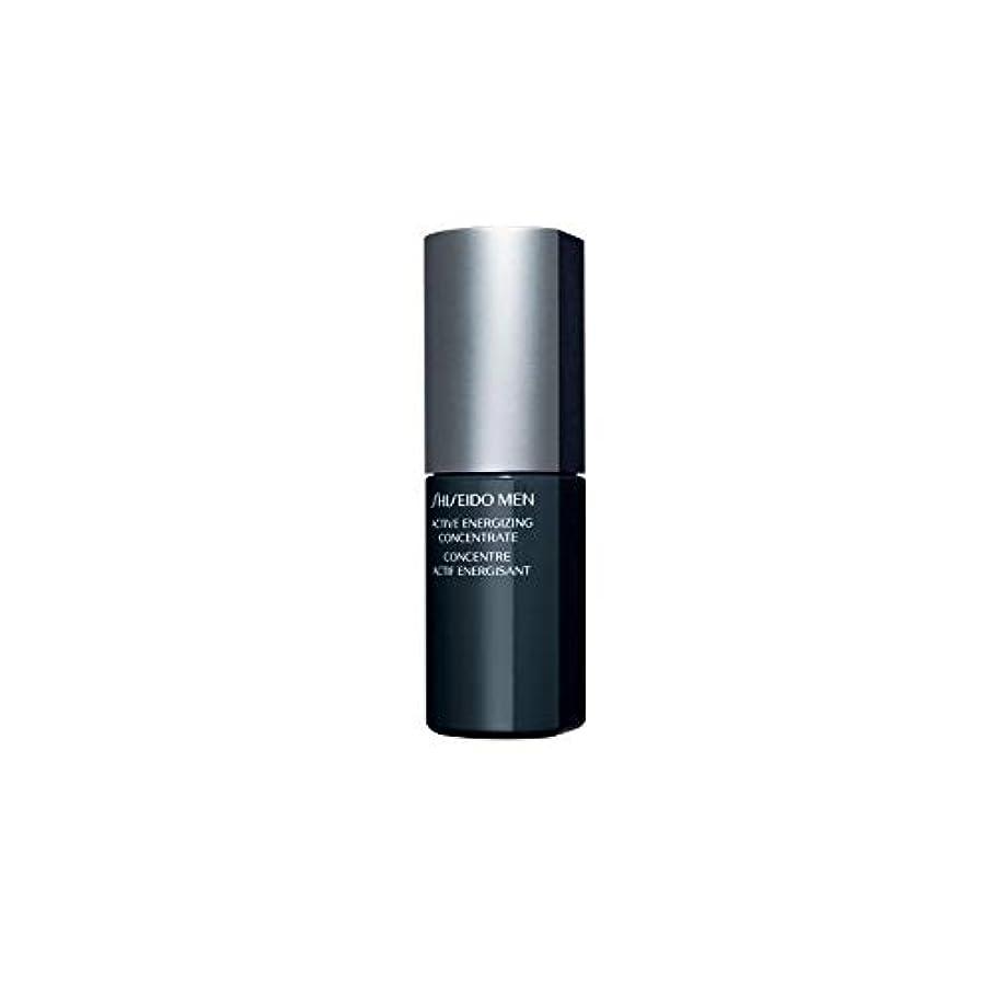 送金意識司法[Shiseido ] 資生堂メンズアクティブ通電濃縮液(50ミリリットル) - Shiseido Mens Active Energizing Concentrate (50ml) [並行輸入品]