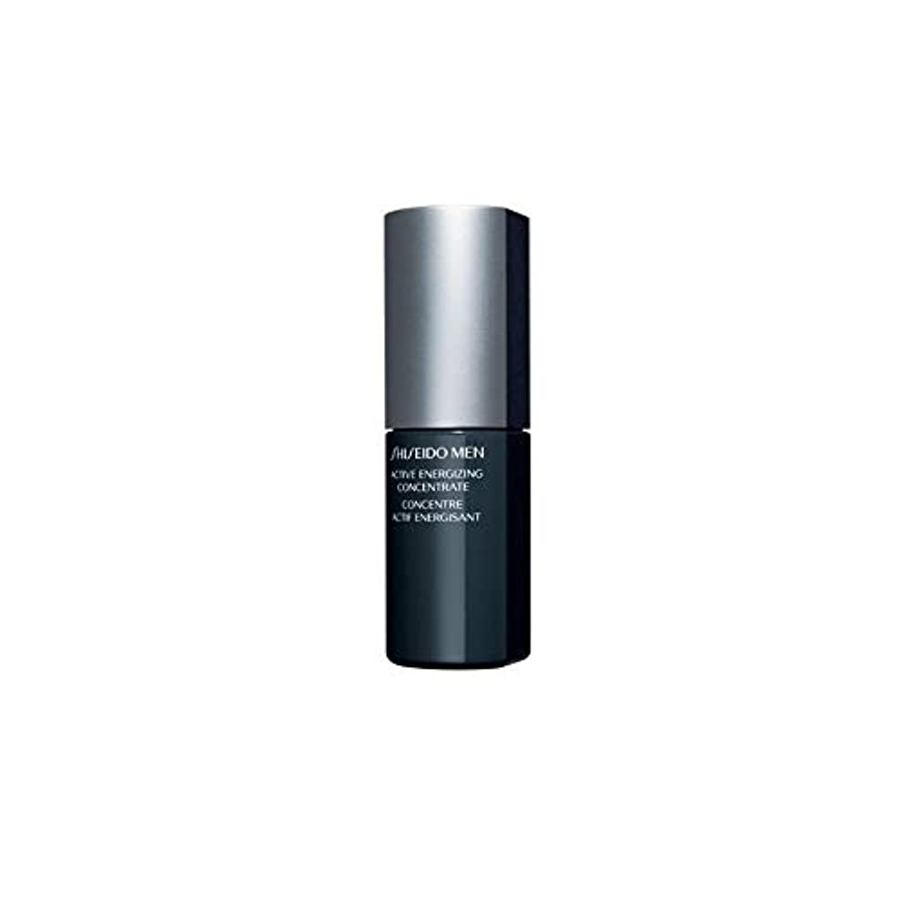 資本ケープ協力的[Shiseido ] 資生堂メンズアクティブ通電濃縮液(50ミリリットル) - Shiseido Mens Active Energizing Concentrate (50ml) [並行輸入品]