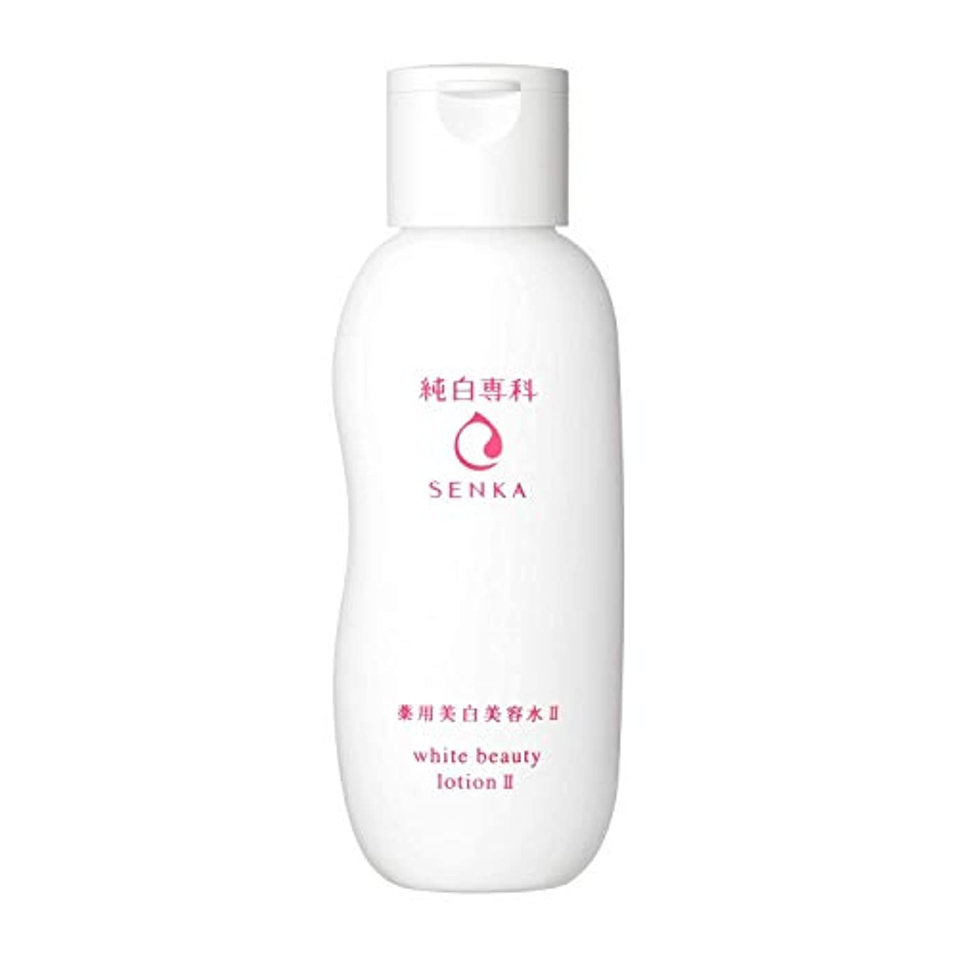 高度な第四公平純白専科 すっぴん美容水II (医薬部外品) 化粧水