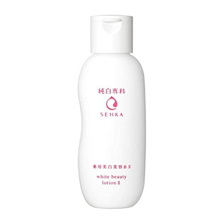 排気アルミニウムリゾート純白専科 すっぴん美容水II (医薬部外品) 化粧水