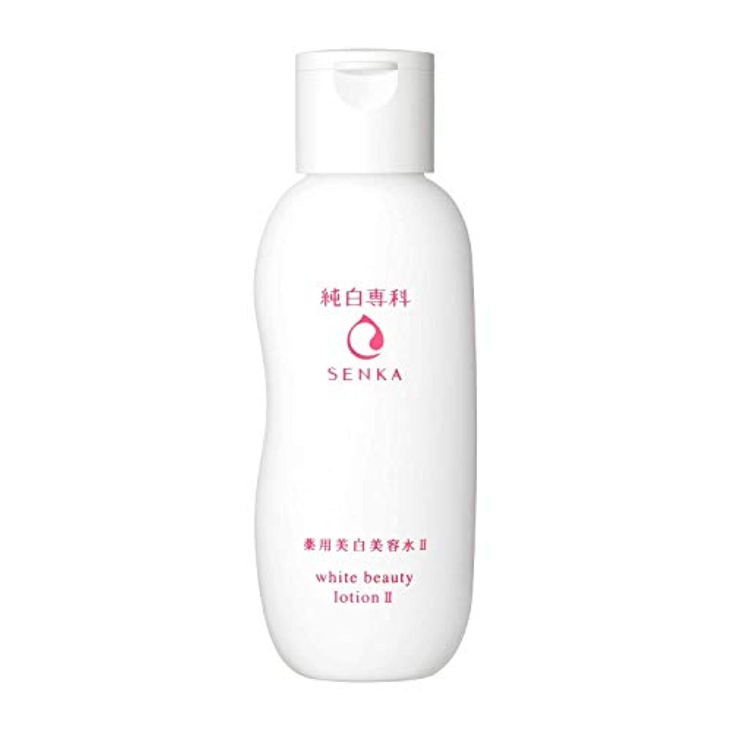ディスク第三グロー純白専科 すっぴん美容水II (医薬部外品) 化粧水