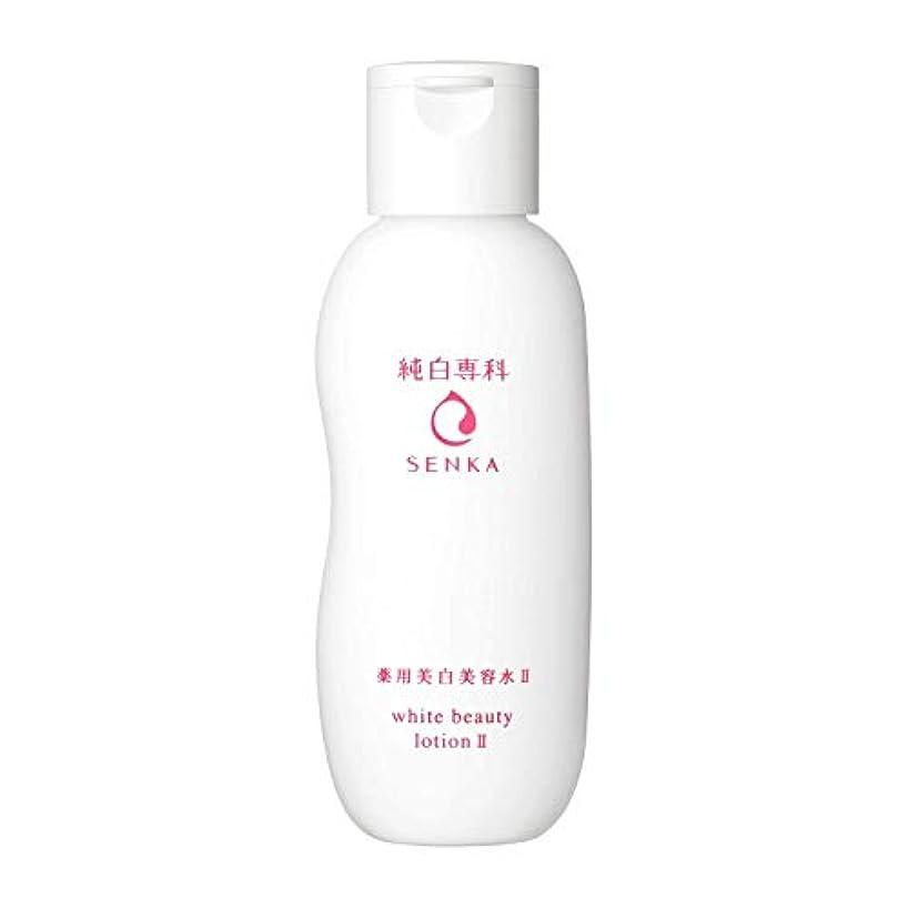 有用書く主要な純白専科 すっぴん美容水II (医薬部外品) 化粧水