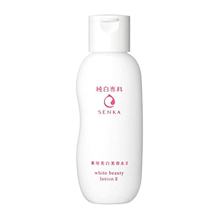 カスケードプラスチック完璧な純白専科 すっぴん美容水II (医薬部外品) 化粧水