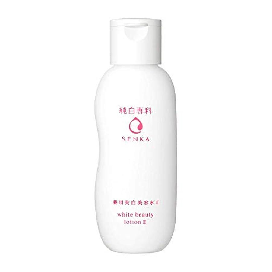 純白専科 すっぴん美容水II (医薬部外品) 化粧水