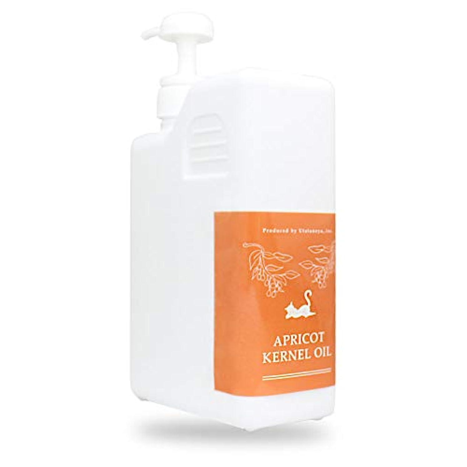 入浴コンテンツマトリックスアプリコットカーネルオイル1000ml(あんず油 杏仁オイル/ボトル?ポンプ付)