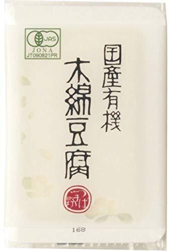 椿き家  国産有機木綿豆腐 200g  10個
