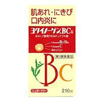 【第3類医薬品】ヨクイノーゲンBC錠 210錠 ×9