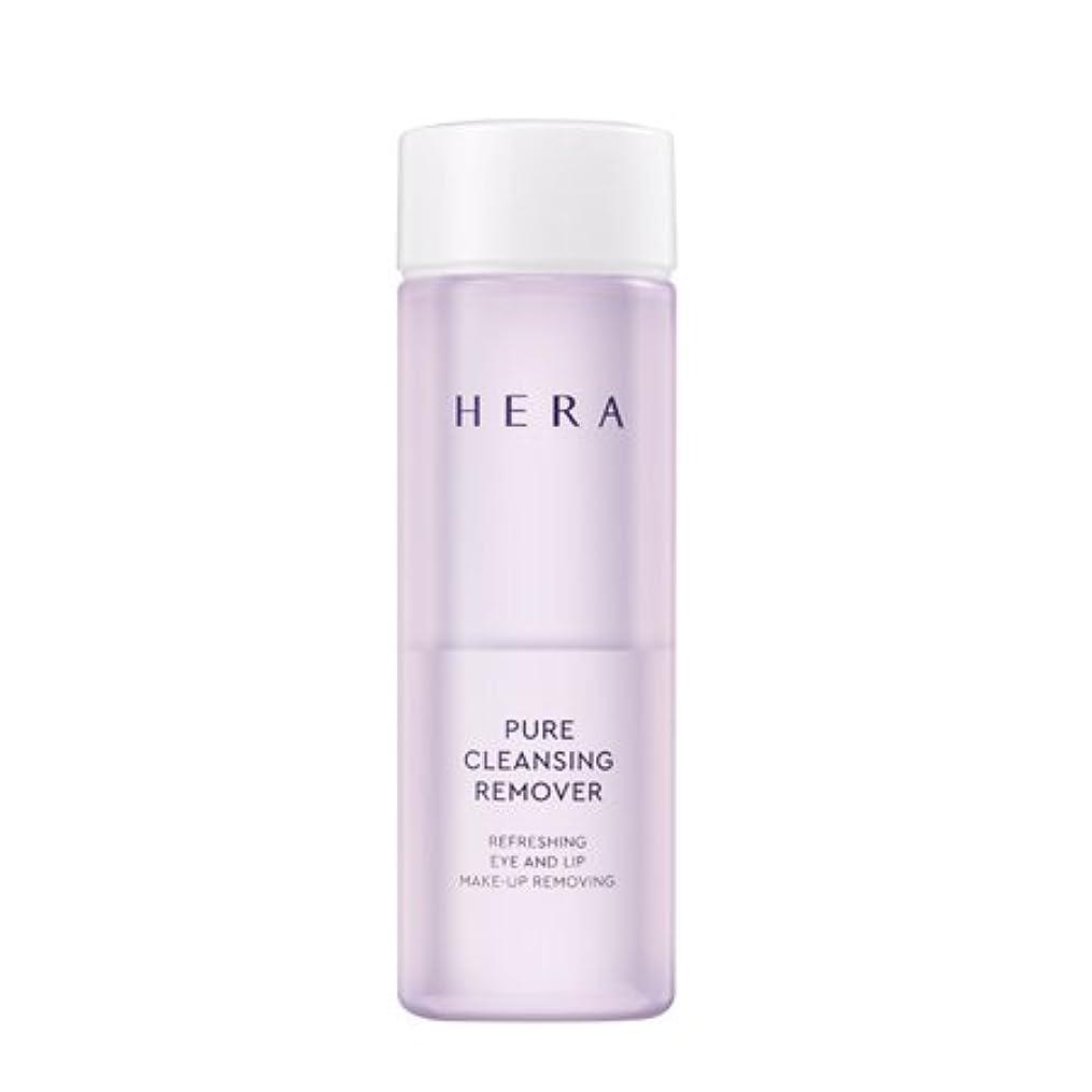 アシスタントアーサー分散HERA Pure Cleansing Remover 125ml/ヘラ ピュア クレンジング リムーバー 125ml [並行輸入品]