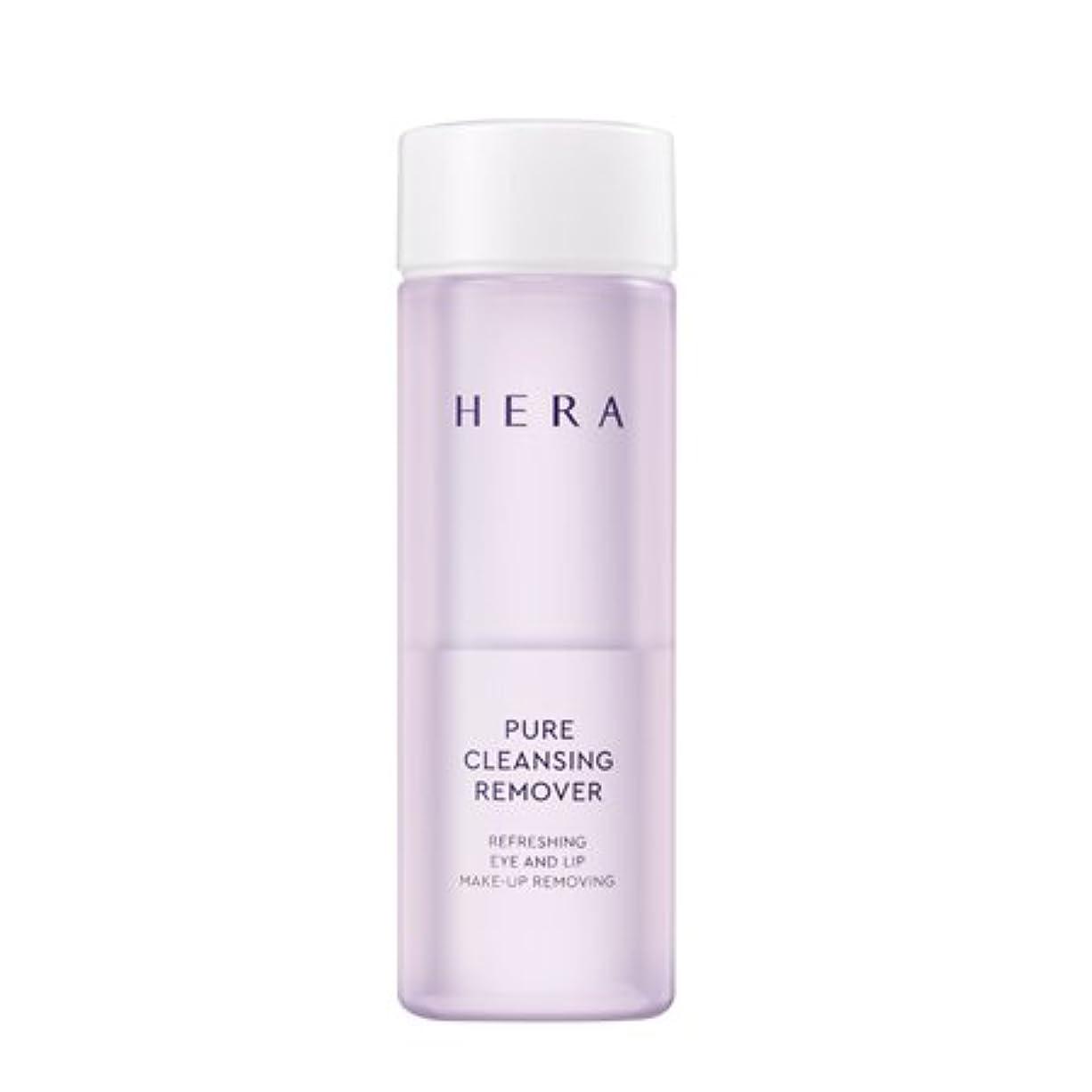 申し立てる流降臨HERA Pure Cleansing Remover 125ml/ヘラ ピュア クレンジング リムーバー 125ml [並行輸入品]