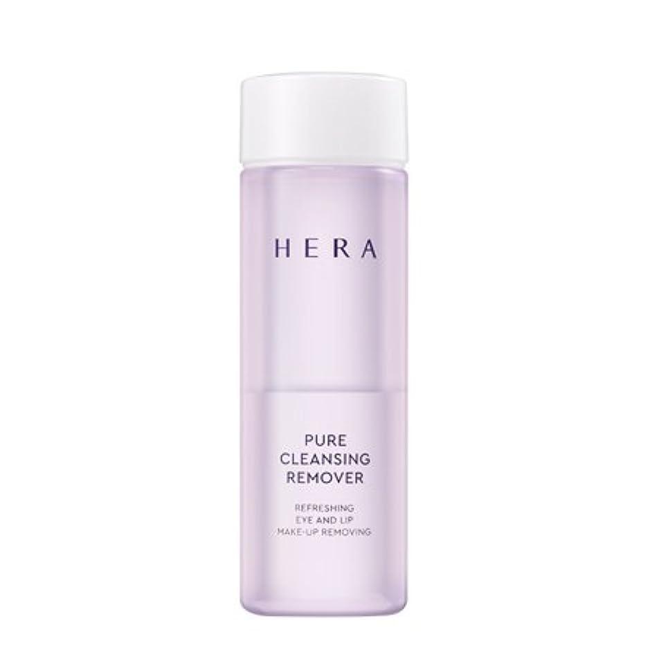 仮装とげジョットディボンドンHERA Pure Cleansing Remover 125ml/ヘラ ピュア クレンジング リムーバー 125ml [並行輸入品]
