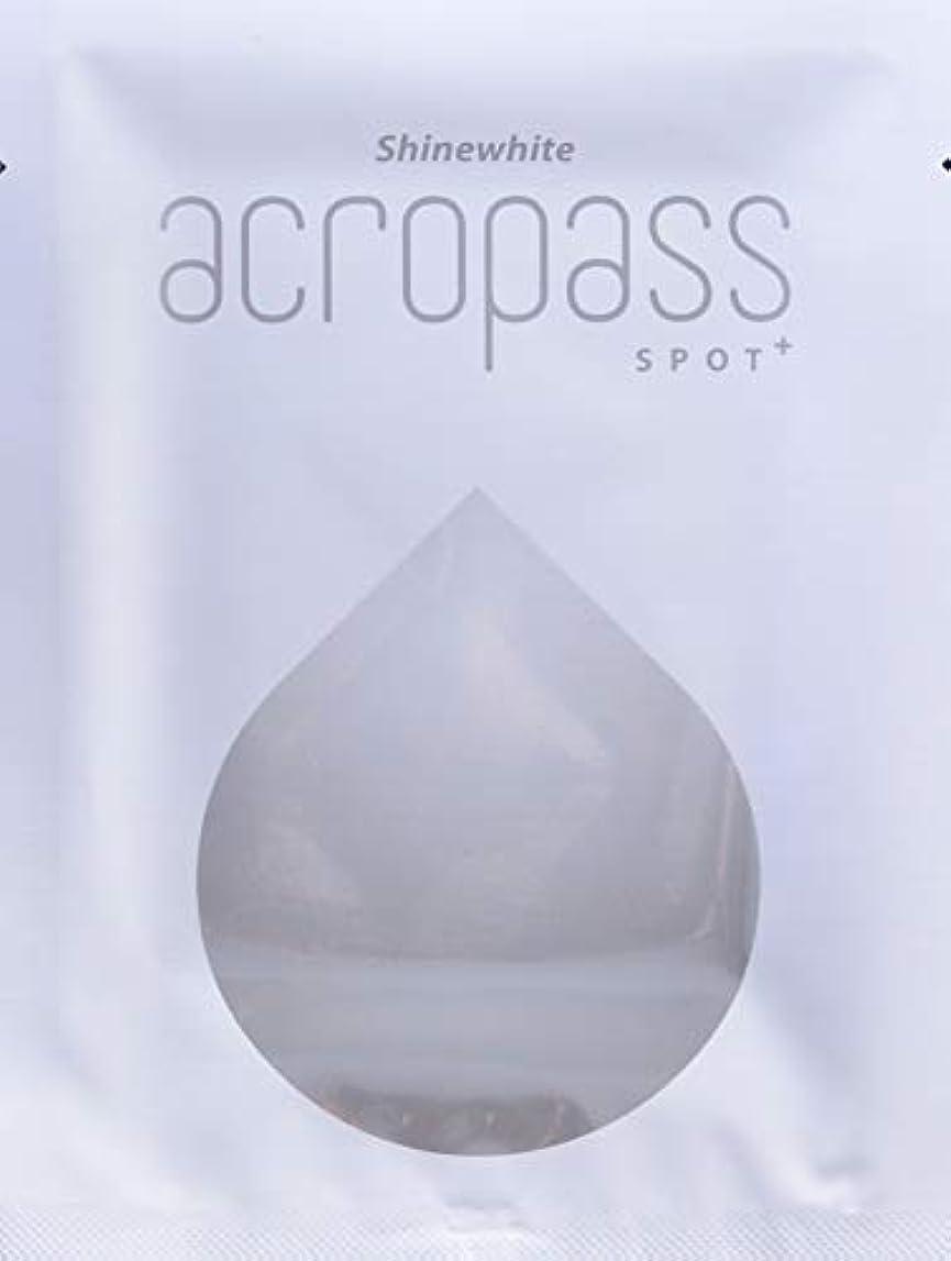 ピック剛性完全に乾く★アクロパス スポットプラス★ 1パウチ(2枚入り) 美白効果をプラスしたアクロパス、ヒアルロン酸+4種の美白成分配合マイクロニードルパッチ。 他にお得な2パウチセットもございます