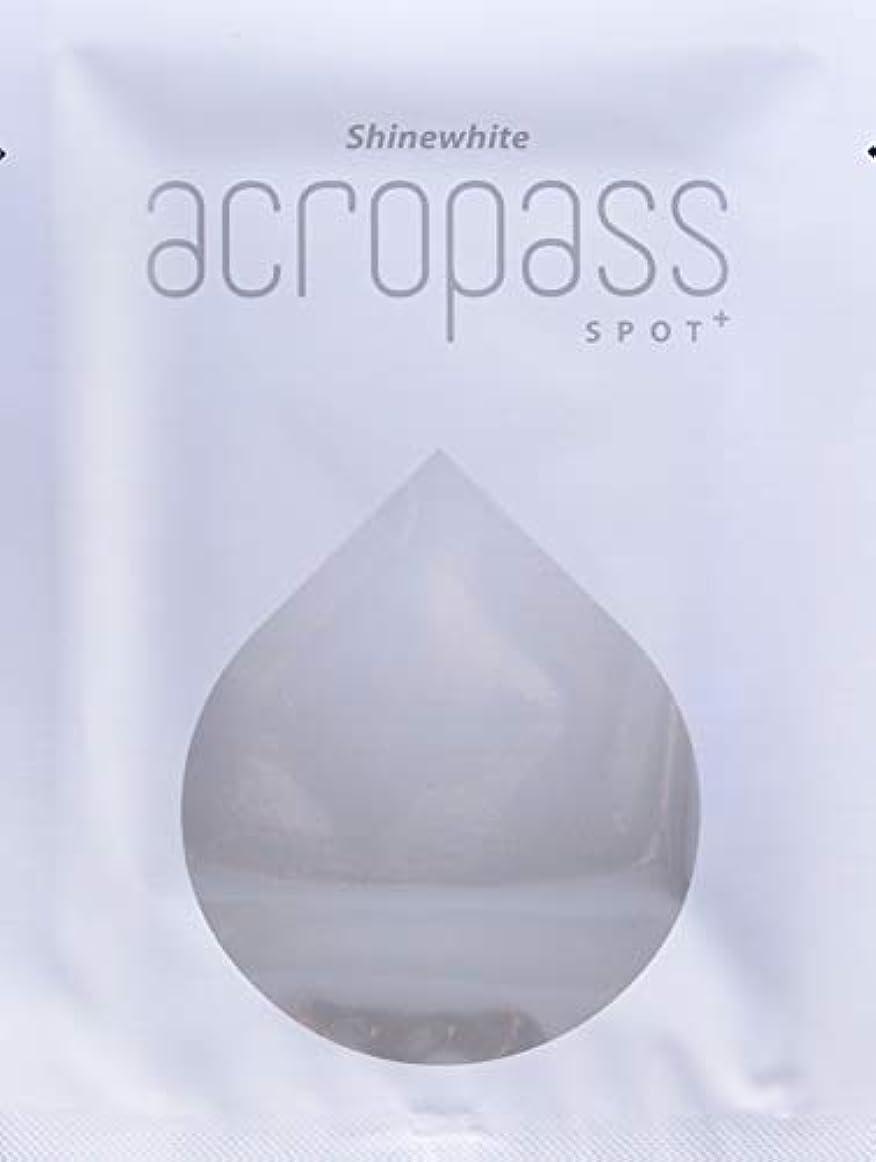 お互いリーズティーンエイジャー★アクロパス スポットプラス★ 1パウチ(2枚入り) 美白効果をプラスしたアクロパス、ヒアルロン酸+4種の美白成分配合マイクロニードルパッチ。 他にお得な2パウチセットもございます